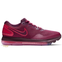 63c8c28f7238a Tênis Nike Zoom All Out Low 2