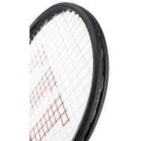 512522e0b6 Raquete Mania   Raquete de Tênis Wilson   Pro Staff 26 Junior